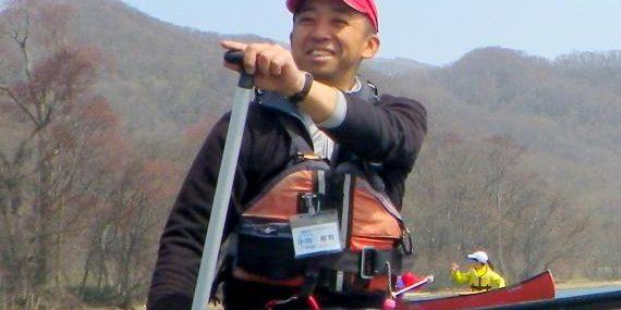 Toya Guide Center